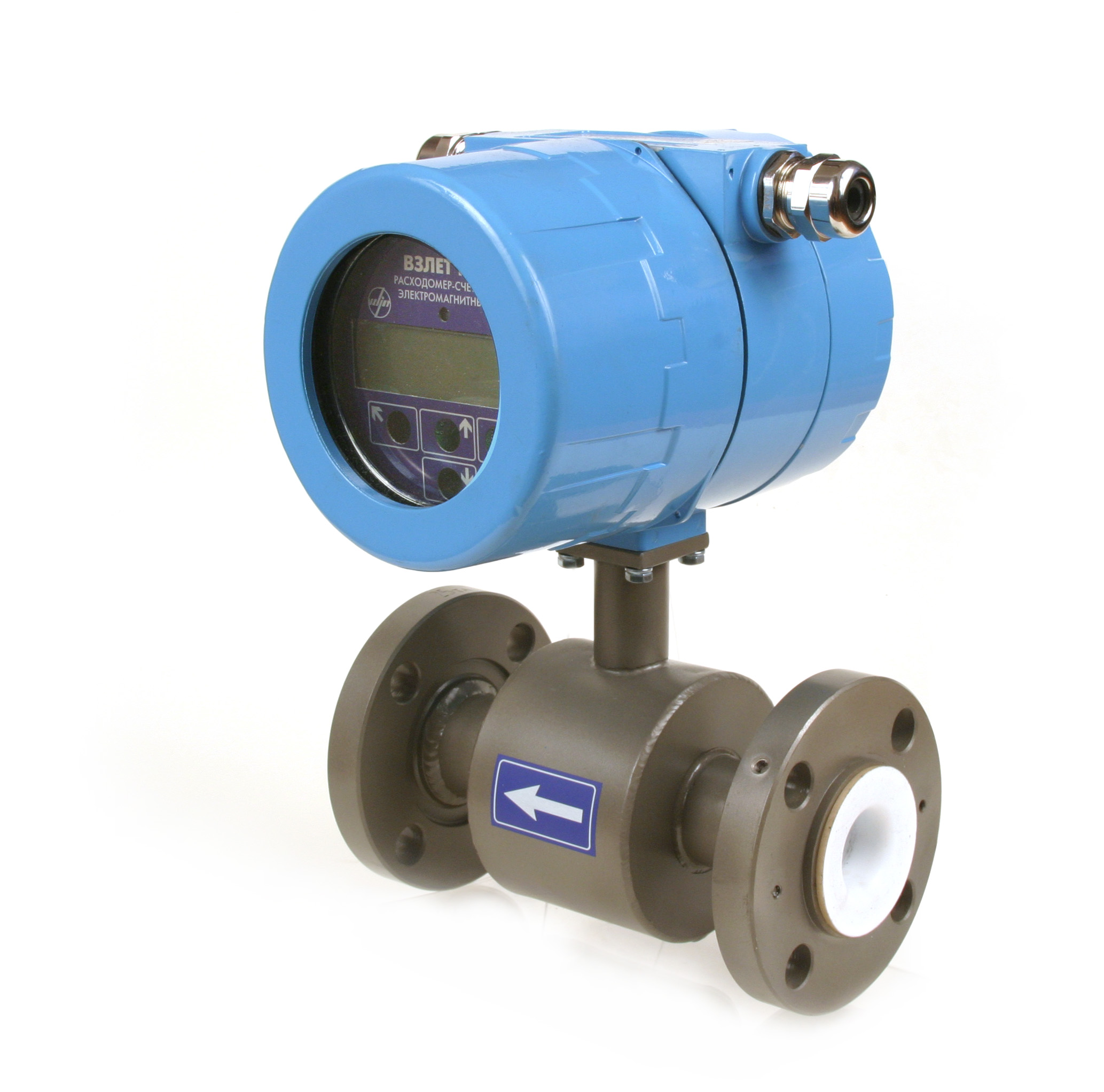 flow meter magnetic