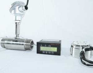 Flow rate totalizer